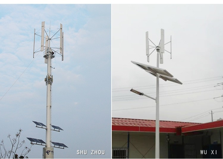 H-Type Small Power Vertical Axis Wind Turbine(SHJ-NEVH100-800)