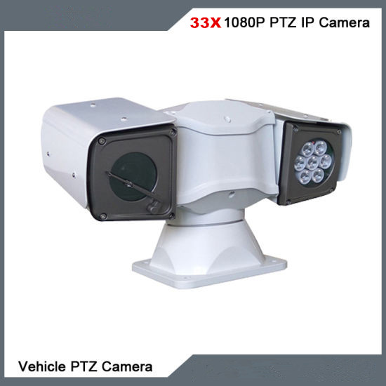 150m Night Vision Array Infrared PTZ camera(SHJ-TW10-IR)