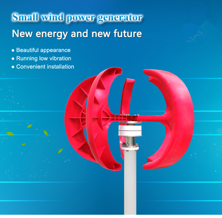 R-Type Vertical Axis Wind Turbine 100W-300W(SHJ-NEVR100-R300)